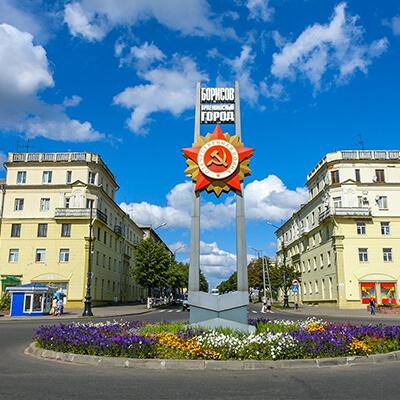 Кресла-мешки в городах Беларуси